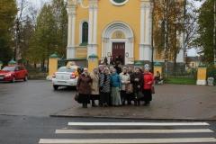 S-Peterburg